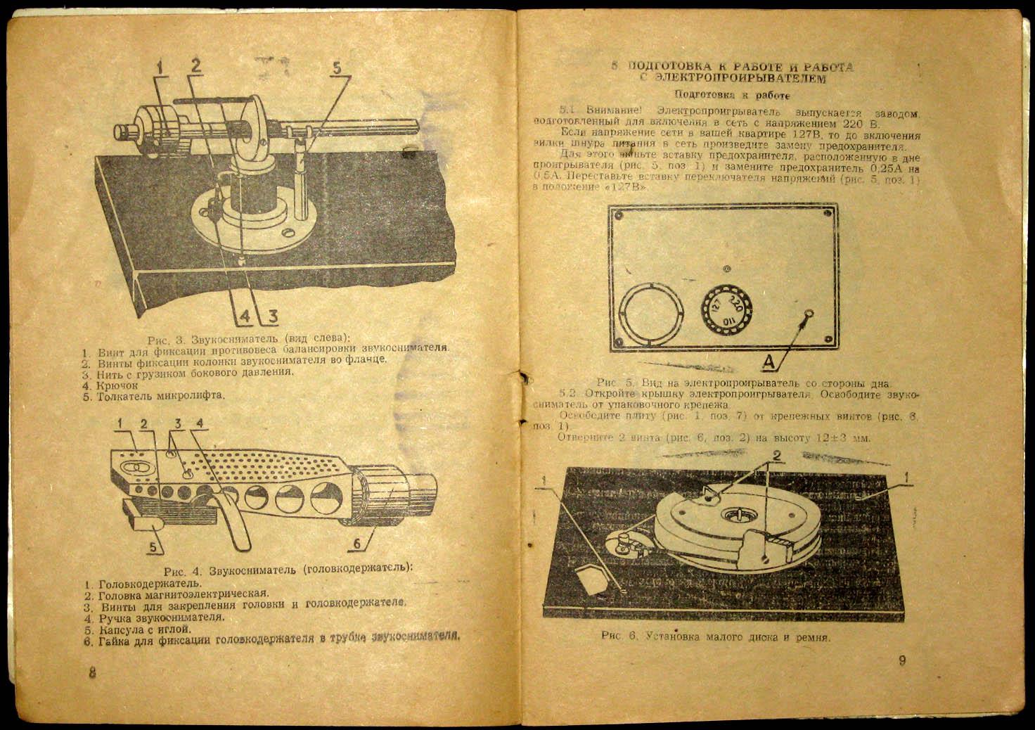 Электроника д1 011 схема